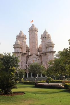Malav temple and ashram dedicated to Swami Kripalu in Gujarat, India.